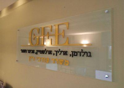 שלט עבור חברת GEE