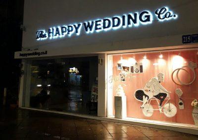 שלט happy wedding