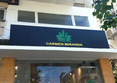 שלט קרמן מירנדה
