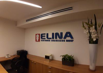 שלט ELINA מעל דלפק